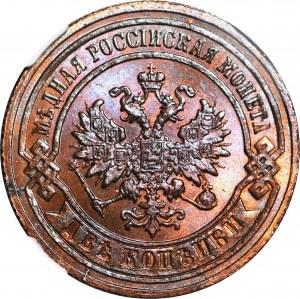 Rosja, 2 kopiejki 1881, mennicze
