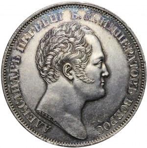 R-, Rosja, Mikołaj I, Rubel 1834, Pomnik Aleksandra I, rzadki