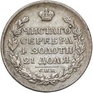 Rosja, Aleksander I, Rubel 1817 ПС, Petersburg