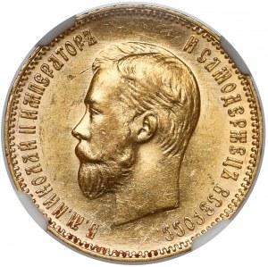 Rosja, Mikołaj II, 10 rubli 1911 ЭБ