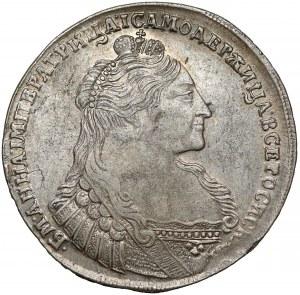Rosja, Anna, Rubel Moskwa 1736 - bardzo ładny