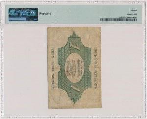 Królestwo Polskie, 1 rubel srebrem 1854