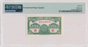 Chiny, 5 Fen = 5 Cents 1939