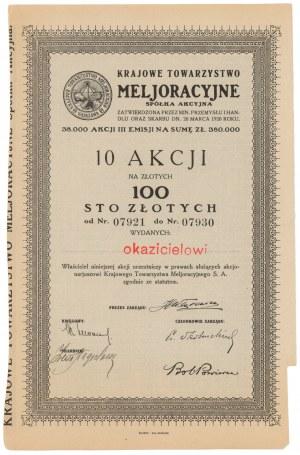 Krajowe Towarzystwo Meljoracyjne, Em.3, 10x 10 zł
