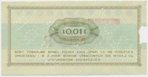 PEWEX 1 cent 1969 - WZÓR - zadrukowana numeracja bieżąca