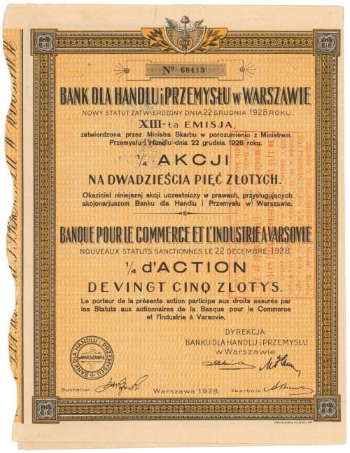 Bank dla Handlu i Przemysłu, Em.13, 1/4 akcji na 25 zł 1928