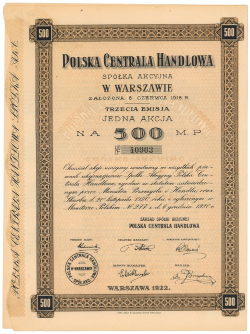 Polska Centrala Handlowa, Em.3, 500 mkp
