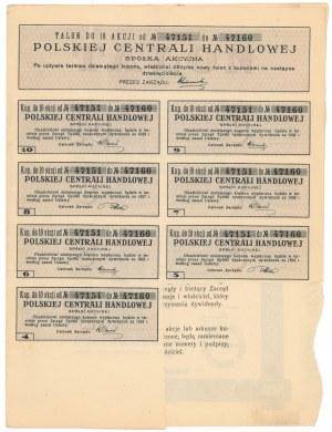 Polska Centrala Handlowa, Em.3, 10x 500 mkp