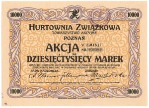 Hurtownia Związkowa w Poznaniu, Em.5, 10.000 mkp