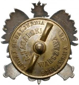 Odznaka, 19 Pułk Artylerii Polowej