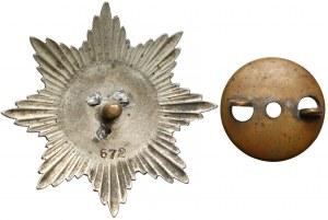 Odznaka, Związek Rezerwistów