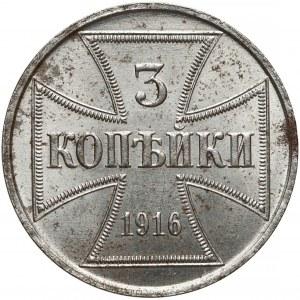 Ober-Ost. 3 kopiejki 1916-J, Hamburg