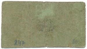 Dobrzyń, R. Stern, 10 kopiejek (XIX w.)
