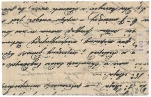 Horochów, 10 groszy = 5 kopiejek (XIX w.)