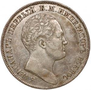 Rosja, Mikołaj I, Rubel 1834 - pomnik Aleksandra I - rzadki