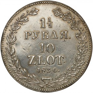 1-1/2 rubla = 10 złotych 1836 HГ, Petersburg