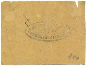 Nowogeorgiewsk, Fabryka Odlewów Żelaznych, 15 kopiejek 1862