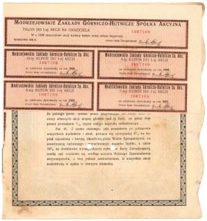 Modrzejowskie Zakłady Górniczo-Hutnicze, Em.7, 500 mkp 1923