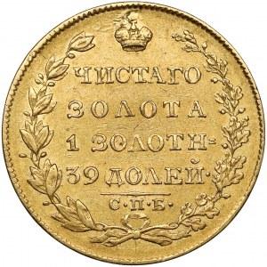 Rosja, Mikołaj I, 5 rubli 1826 ПД - rzadkie