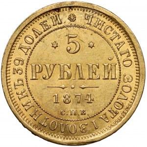 Rosja, Aleksander II, 5 rubli 1874 HI