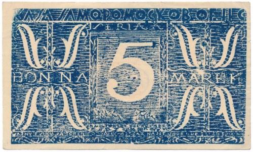 Oflag II C Woldenberg, bon na 5 marek (1944) - Seria A