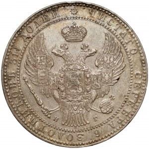 1-1/2 rubla = 10 złotych 1833 НГ, Petersburg