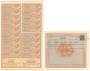 Lwów, 14-milionowa pożyczka, Obligacja na 200 koron 1911