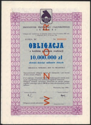 Zrzeszenie Przemysłu Ciągnikowego URSUS, WZÓR Obligacji 10 mln zł 1990