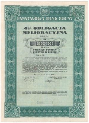 Państwowy Bank Rolny, Obligacja Melioracyjna 10.000 zł 1939