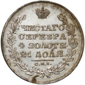 Rosja, Mikołaj I, Rubel 1829 HГ, Petersburg