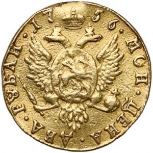 Rosja, Elżbieta, 2 ruble 1756 - rzadkie