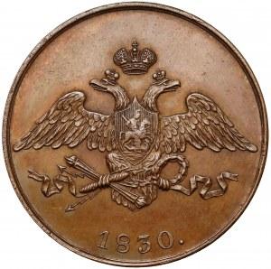 Rosja, Mikołaj I, 5 kopiejek 1830 EM - nowodieł