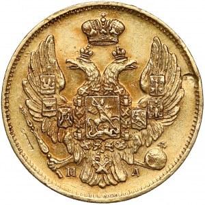 3 ruble = 20 złotych 1835 ПД, Petersburg