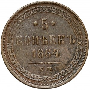 Rosja, Aleksander II, 5 kopiejek 1864 EM, Jekaterinburg