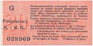 Łódź, Urząd Starszych Zg. Kupców, 20 kop. (1914) - wystawca drukiem - G