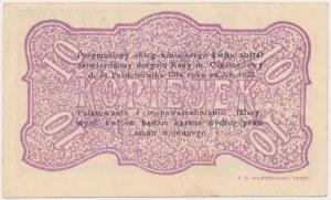 Częstochowa, Tow. Poż.-Oszczędnościowe, 10 kopiejek 1914
