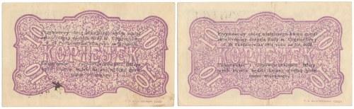 Częstochowa, Tow. Poż.-Oszczędnościowe, 2x 10 kopiejek 1914 - różne podpisy (2szt)