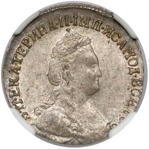 Rosja, Katarzyna II, 15 kopiejek 1787, Petersburg