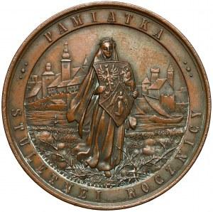 Medal na 100-lecie Konstytucji 3 Maja 1891 - rzadki
