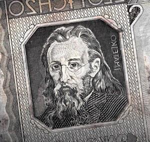 MATRYCA do banknotu próbnego 20 złotych - Jan Matejko