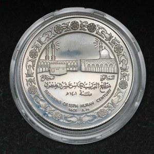 Kuwejt, 5 dinarów 1981, Hidżra