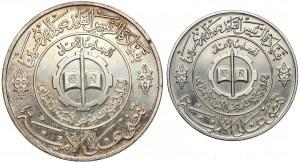 Irak, 1 dinar AH1400 (1979) (2szt)