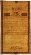 Insurekcja kościuszkowska - 1.000 złotych 1794 - najwyższy nominał emisji - pięknie zachowany i bardzo rzadki