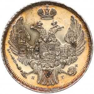 15 kopiejek = 1 złoty 1832 HГ, Petersburg - stempel POLEROWANY?