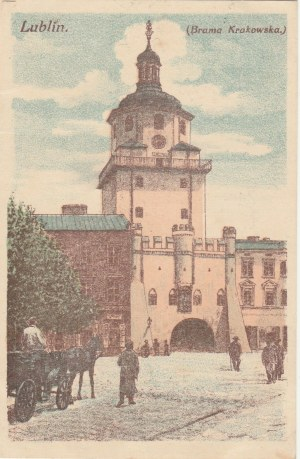 LUBLIN. Brama Krakowska, wyd. Lit. A. Jarzyńskiego; ok. 1919; kolor., stan bdb