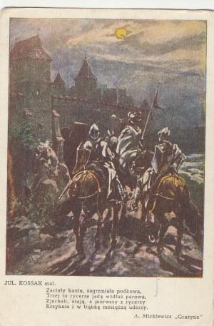 KRAKÓW. Reprodukcja obrazu Juliusza Kossaka, wyd. AKROPOLIS, Kraków, przed 1939